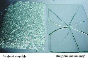 مقایسه نحوه شکستن شیشه معمولی و لمینت